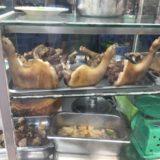 犬肉料理を売るレストラン