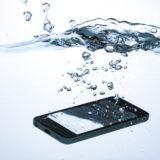 iPhoneなどスマホが水没
