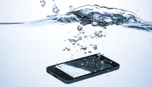 スマホが水没!修理にだす前に生米でiPhoneが復活したお話