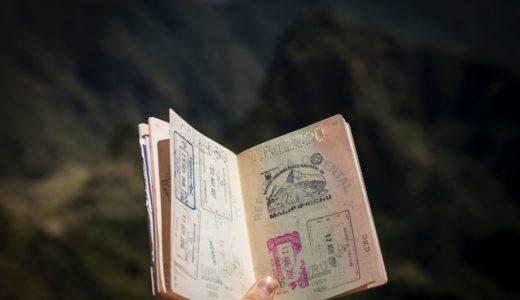 【ベトナム】タイの観光ビザをホーチミンで取得する方法