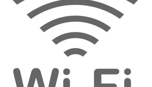 【超簡単】ホーチミン・タンソンニャット国際空港でのWi-Fi接続方法