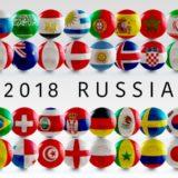 2018ロシアW杯