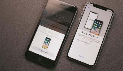 Apple ID 2ファクタ認証の設定方法!2段階認証は必須です