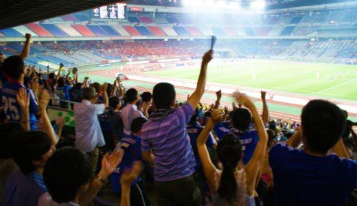 サッカー日本代表応援グッズおすすめ5選【ロシアワールドカップ特集】