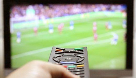 海外からロシアワールドカップをライブ中継で視聴する方法
