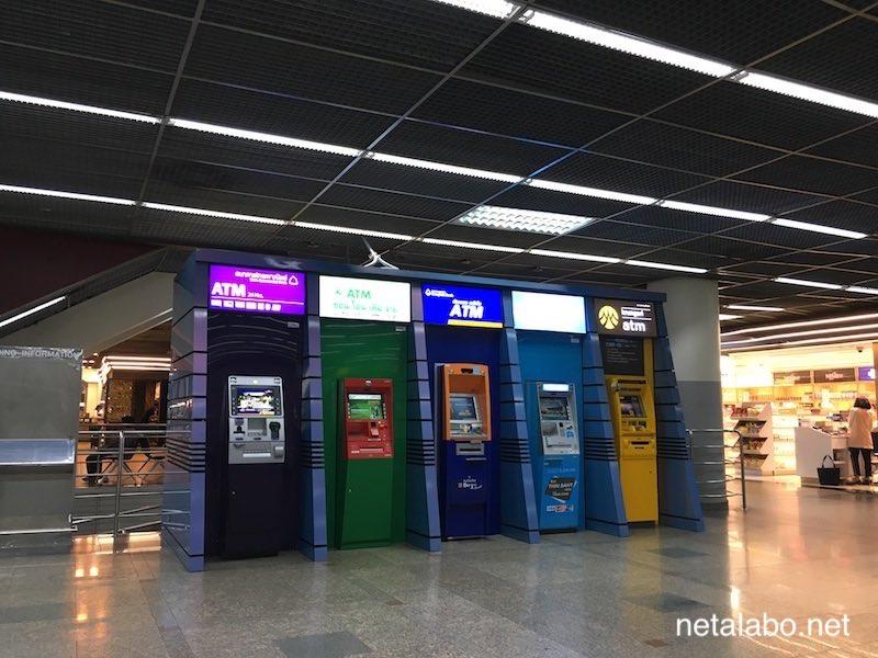 ドンムアン空港のATM
