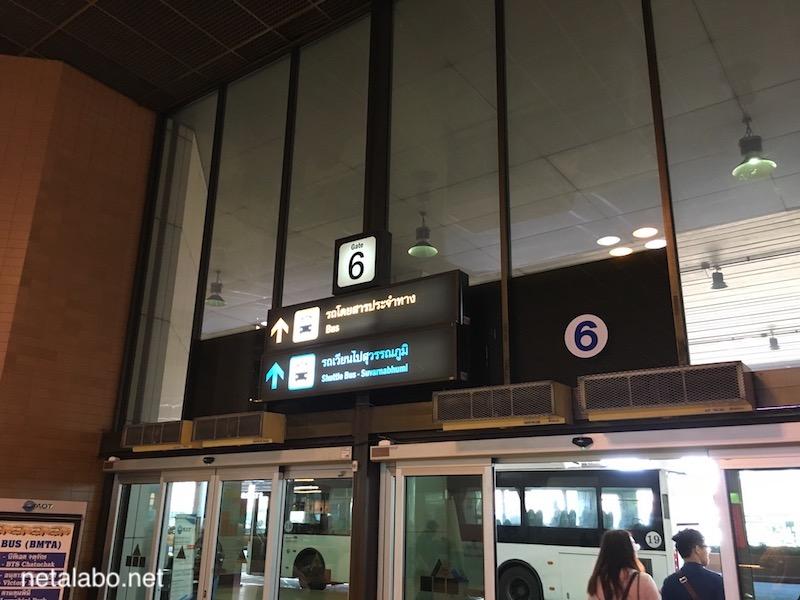 ドンムアン空港の6番ゲート