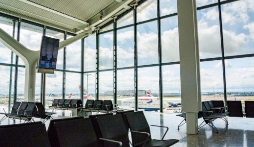 【超簡単】タイのドンムアン空港でフリーWi-Fiに接続する方法
