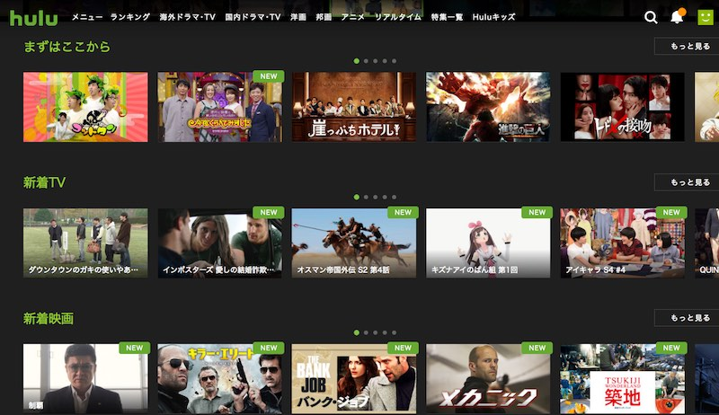 HuluをマイIPを使って視聴