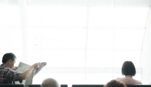 ビエンチャンのワットタイ国際空港でフリーWi-Fiに接続する方法【ラオス】