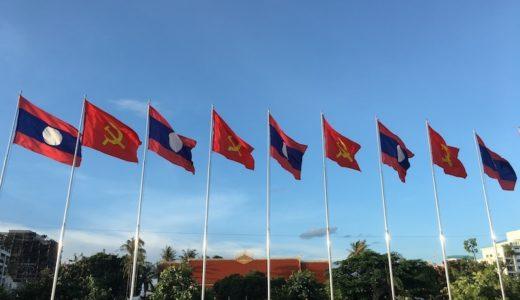 ラオスのビエンチャンでタイの観光ビザを取得する方法【2018年11月】