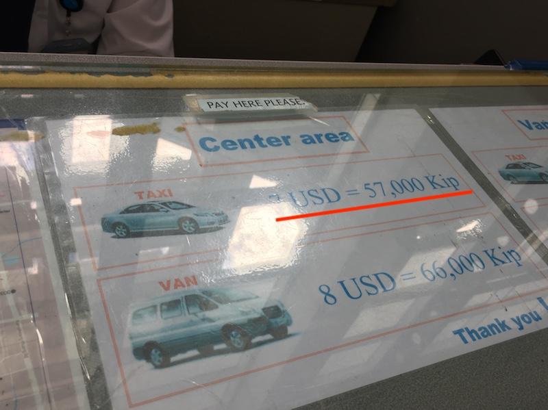 ビエンチャンの空港のタクシー料金