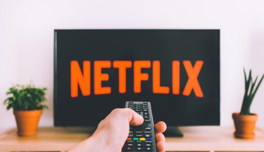 Netflix日本版を海外からセカイVPNで見れないときの2つの対処法