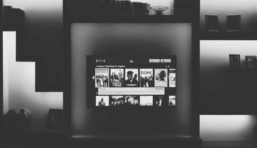 Netflix(ネットフリックス)の解約・退会方法と注意点を1分で解説