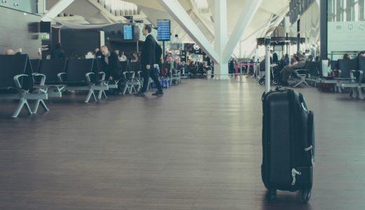 プノンペン国際空港でフリーWiFiに接続する方法【1分で簡単】