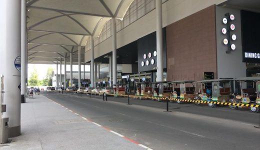 プノンペン国際空港からタクシーに乗る方法【市内の移動手段も解説】