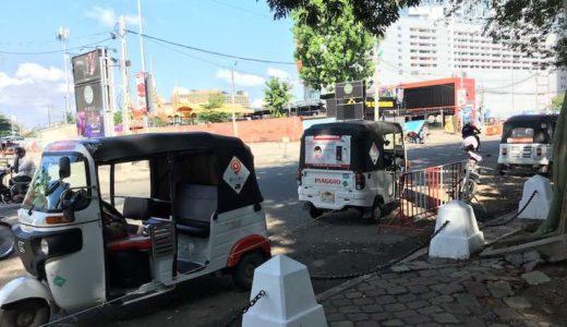 【PassApp】カンボジアのタクシー配車アプリの使い方と注意点