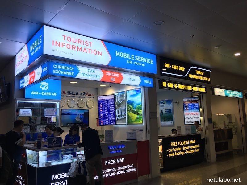 ハノイ・ノイバイ国際空港でSIMカードを購入