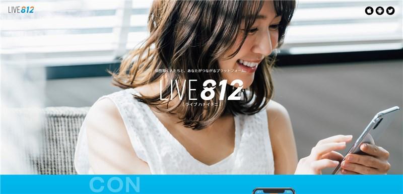 ライブ配信アプリLIVE812(ライブハチイチニ)