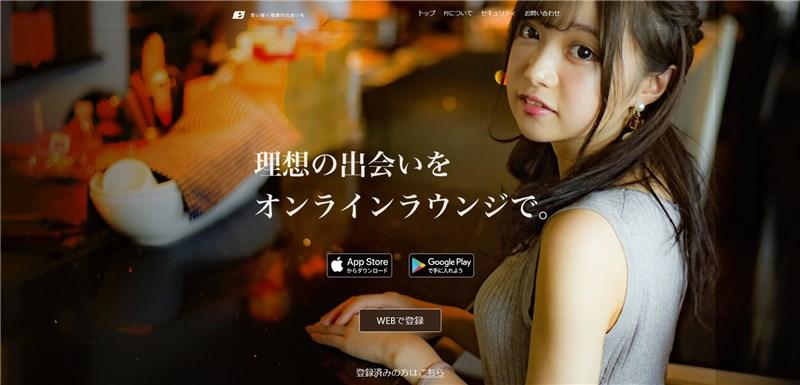 マッチングアプリのPJ