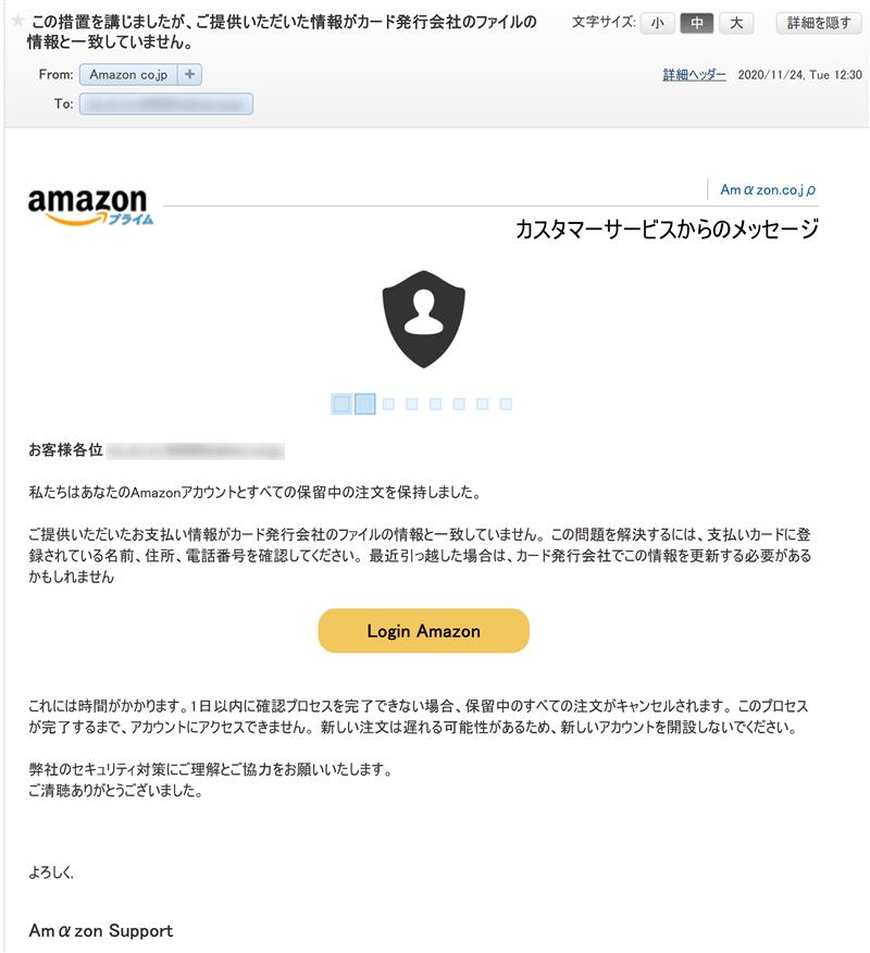 この措置を講じましたが、ご提供いただいた情報がカード発行会社のファイルの情報と一致していません。