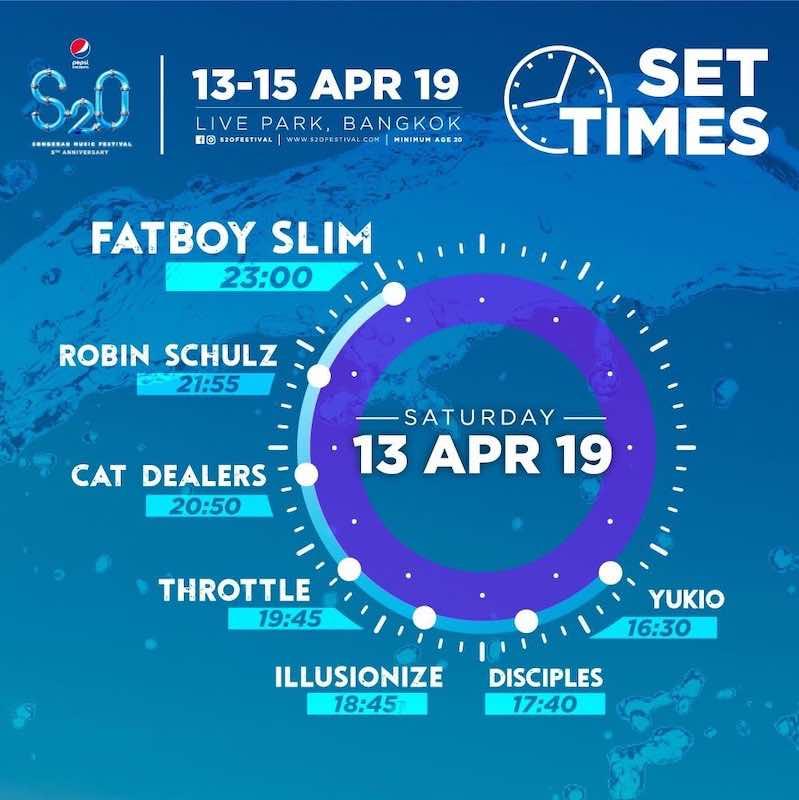S2O Songkran 2019 4月13日のタイムテーブル(タイムスケジュール)