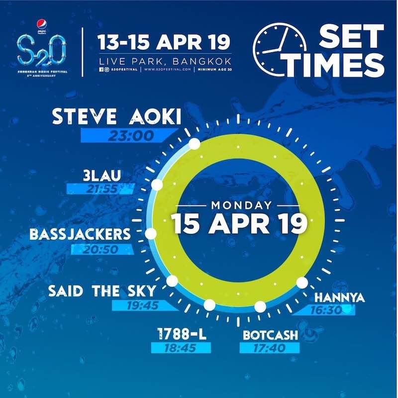 S2O Songkran 2019 4月15日のタイムテーブル(タイムスケジュール)