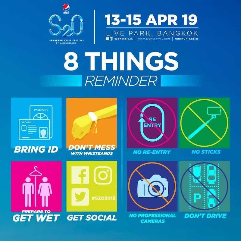 S2O Songkran 2019の注意点&持ち物