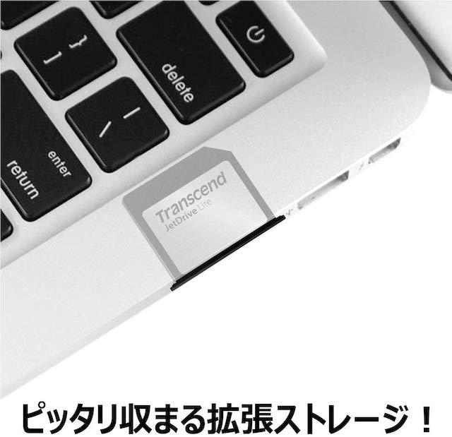 Transcendのmacbook用SDカード