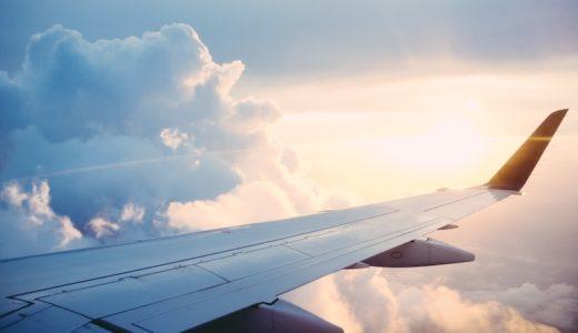 【簡単】タイ行きの格安航空券を最安値で購入する方法|知らなきゃ損!