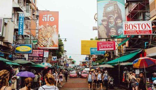タイ旅行にベストな服装とは?観光地でNGな服装からドレスコードまで解説