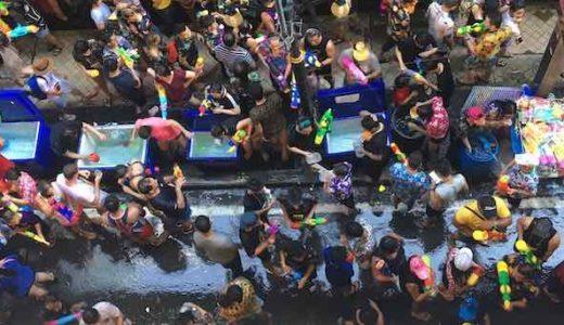 【2021年】タイのソンクラーン(水かけ祭り)情報&注意点まとめ|バンコクやパタヤでの日程や場所を在住者が解説