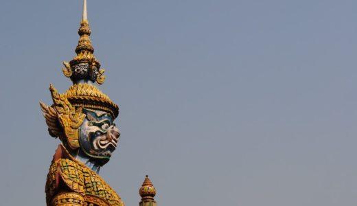 タイ旅行の持ち物・必需品まとめ【タイ在住者が必要なものを解説していく】
