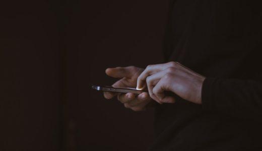 Relux(リラックス) アプリの使い方|アプリ限定クーポンで宿を予約する方法
