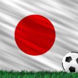 日本の国旗とサッカーボール