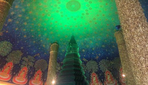 【タイのエメラルド寺院】ワットパクナムの行き方・服装・マナーまとめ