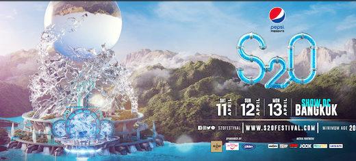 【中止!】タイ S2O Songkran 2020日本語ガイド|チケット・ラインナップ・ホテル情報まとめ