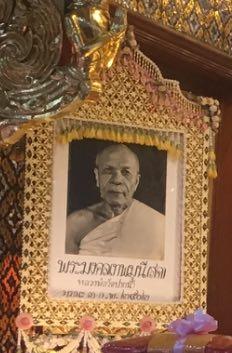 前僧正ルアンポーワットパクナムと呼ばれたプラモンコンテープムニー師(ソッド・チャンタサロー)