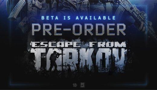 【タルコフ】EFT(Escape from Tarkov)の始め方|購入からインストールまで解説