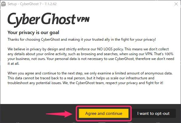 CyberGhostVPNのWindowsでの設定方法・使い方