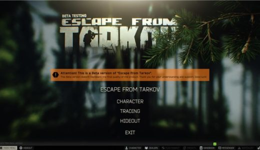 【初心者向け】タルコフ(EFT)ゲームのやり方・遊び方・注意点まとめ|Escape from Tarkov
