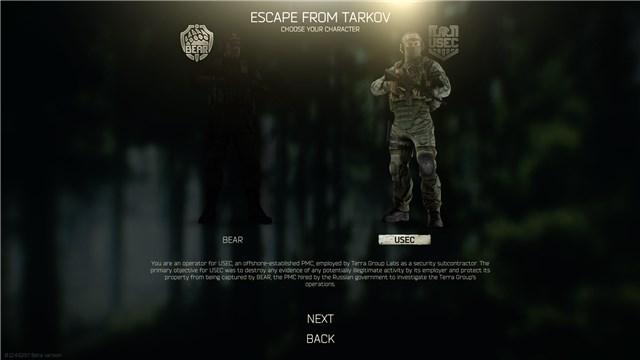 【EFT】Escape from Tarkov:タルコフのUSECとBEARの違い