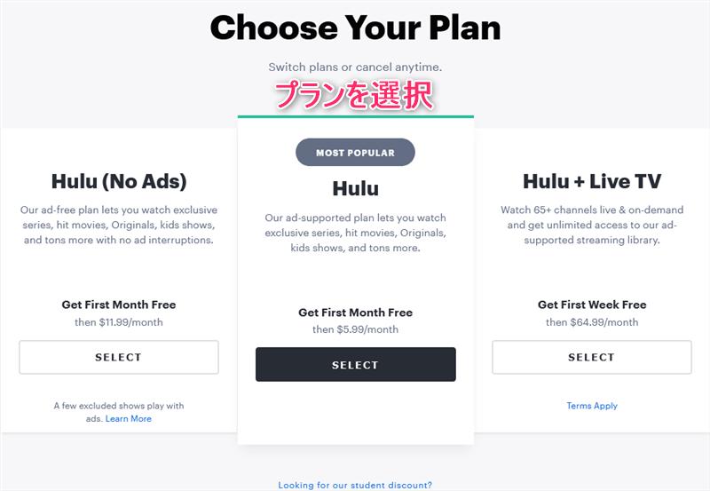 Hulu(米国)を日本から視聴する方法|アメリカのHuluで英語学習しよう!