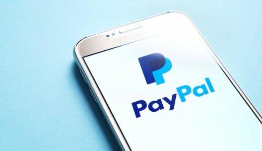 【図解】PayPal海外アカウント(米国)の登録方法|アメリカでも決済可能!