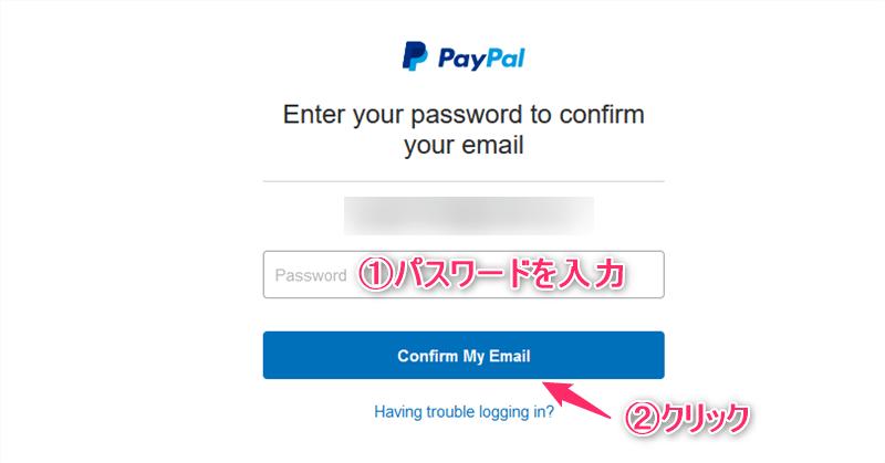 PayPal海外アカウント(米国)の登録方法【アメリカでも決済可能!】